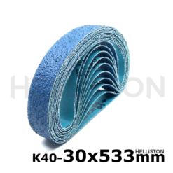 Sand belts, sand belt 30 x 533 mm, blue, K40, P40, ZO Zirconum, Makita: 9031 Fein: RS 10-70E Flex: LBS 1105 VE, LBS 1105 VE Set Metabo: RBE 9-60, RB 18 LTX 60 Suhner: UTC 7-R
