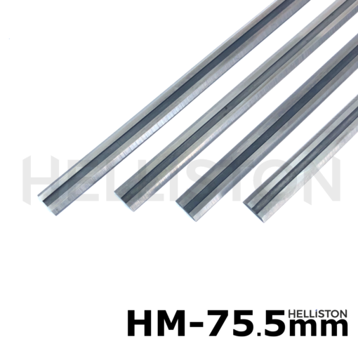 HM TCT Planer Blades, Reversible Knives 75,5 x 5,5 x 1,1 mm, hard metal (Tungsten Carbide), double-sided blades for electrical hand planers AEG HTH 75 Bosch 0590, 1590, 1591, P400 Festo REP 75 Haffner FH222 Holz-Her 2223, 2286, 2320 Kress Jet Star 6701 Mafell HU 75 Metabo 6375 Scheer MH80, MH 75/3