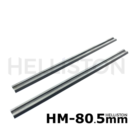 HM/ TCT Planer Blades, reversible knives, blades, 80,5 x 5,5 x 1,1, hard metal (Tungsten carbide), double-sided, for electrical hand planers, AEG 450, Dewalt DW676K, ELU MFF40, MF8F80, MFF81