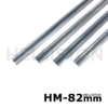 HM TCT Planer Blades, Reversible knives 82 x 5,5 x 1,1 mm,Hard metal (Tungsten carbide), double-sided blades for electrical hand planers AEG EH 82, EH 82-l, EH 450, EH 700, EH 700R, H 500, H 700, HE 800 Black & Decker BD 711, DN 710 Bosch: C 2-82, C 3-82, C 20-82, C 30-82, C 100, C 150, C 200, C 300; GHO 18 V-LI, GHO 26-82, GHO 31-82, GHO 36-82C, GHO 40-82C; PHO 15-82, PHO 16-82, PHO 25-82, PHO 35-82 jne. Fein: HS 2151 Haffner: FH 222, FH 224 Hitachi: FP 20 A, P 20 SA, P 20 V HolzHer: 2321, 2323, 2330 Mafell: EHU 82, MHU 82 Makita: 1001, 1100, 1125, 1125 B, 1600, 1900 B, 1901, 1923B, 1923H, 1923 HO Metabo: 4382, HO 0882, HO 8382 Skil: 94 H, 95 H, 97 H