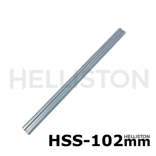 HSS Planer knives, Reversible blades 102 mm, High-speed-steel, double-sided, for electrical planers, AEG, Atlas-Copco EH102, HB750, HBE800, B39 etc