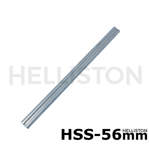 HSS Planer Blades, Reversible Knives 56 mm, High-speed-steel, double-sided blades for electrical hand planersBosch GHO 12V-20, Adler BH 556, Hoffmann BH-556, Wegoma AP98 etc