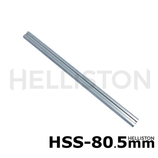 HSS Planer Blades, Reversible blades 80,5 mm, High-speed-steel, double-sided, for electrical planers, AEG 450, Dewalt DW676K, ELU MFF40, MF8F80, MFF81