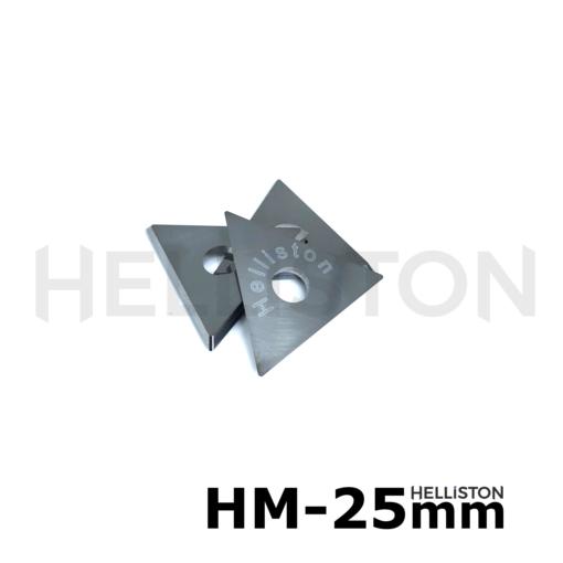 Carbide replacement paint scraper blade 25mm, spare blade for paint scraper, Helliston Carbide blade 25mm, triangular, heavy duty scraper (for Bahc Ergo 625, Sandvik, Storch, Techno, Allway etc.)