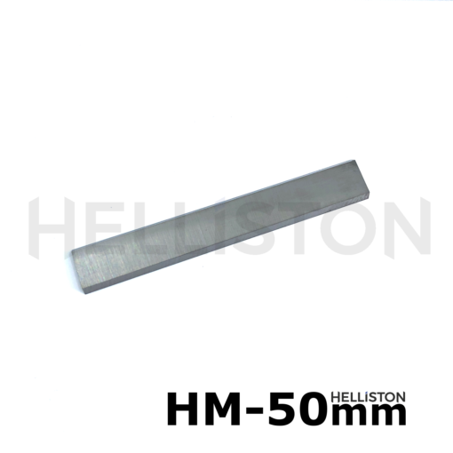 Carbide replacement paint scraper blade 50 mm, spare blade for paint scraper, Helliston Carbide blade 50mm, heavy duty scraper (for Bahc Ergo 650, Sandvik, Storch, Techno, Allway etc.)